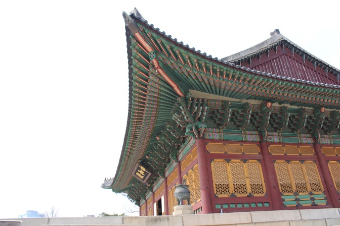 Seoul (서울)Searching: 5 Soulful Lessons I Learned While Traveling Alone